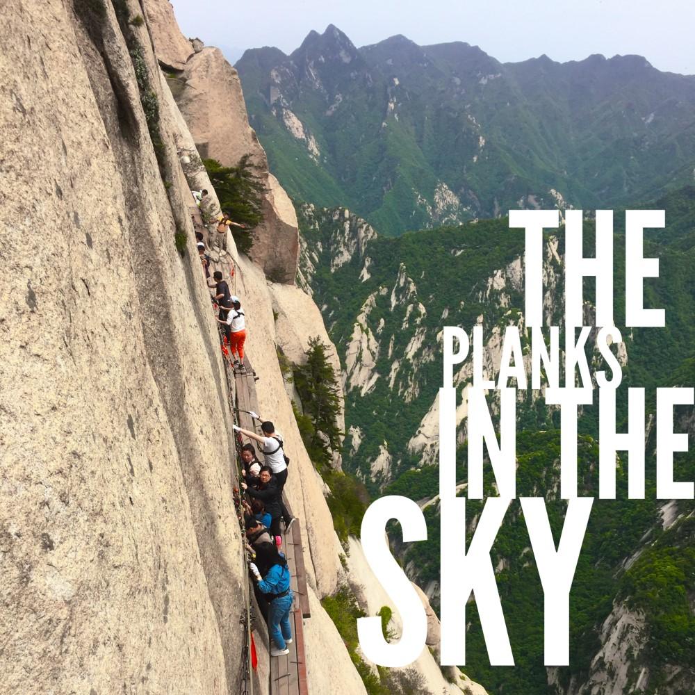 Planks in the Sky, Mt Huashan, China